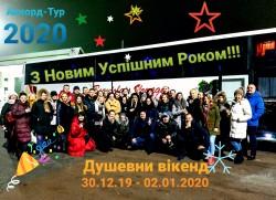 Фото из тура Душевный УикендКраков, Прага, Вена, Будапешт + Эгер, 30 декабря 2019 от туриста Света