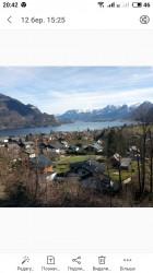 Фото из тура В гостях у ШвейцарииЦюрих, Люцерн, Женева, Берн, Интерлакен, 06 марта 2020 от туриста Treekki