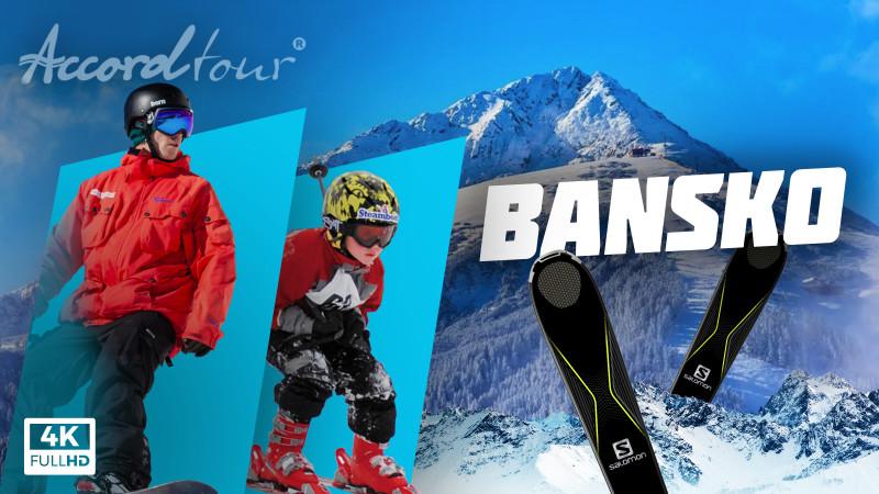 Банско Болгария 4К: Лучшие горнолыжные курорты!