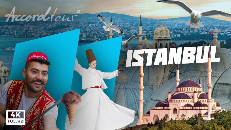 TRAVEL BLOG! Турция Стамбул 2021 (Istanbul) Интересные места!