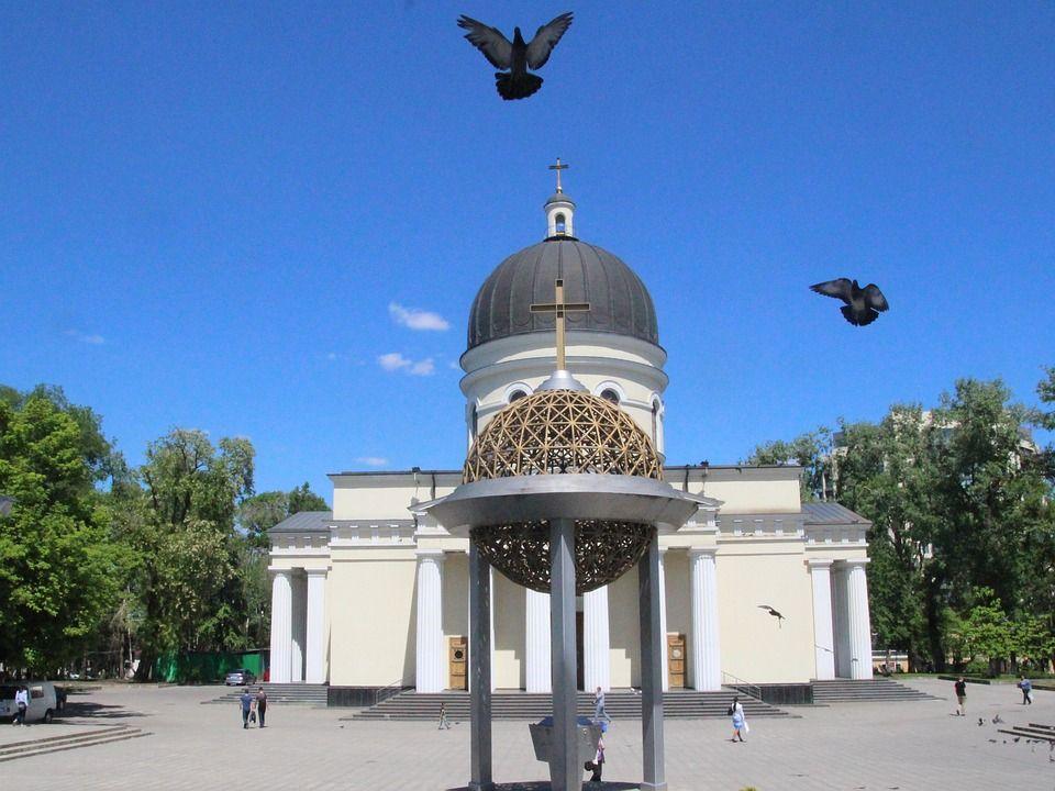 Кишинёв, Молдова