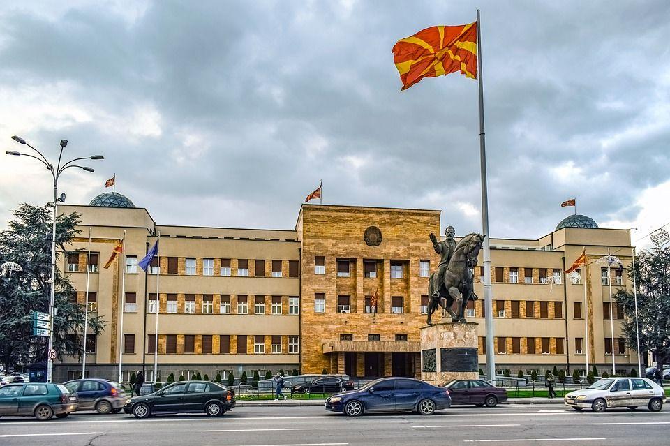 Скоп'є, Північна Македонія