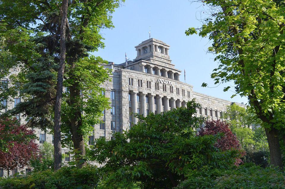 Белград, Сербія