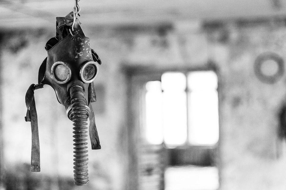 Чернобыль, Украина