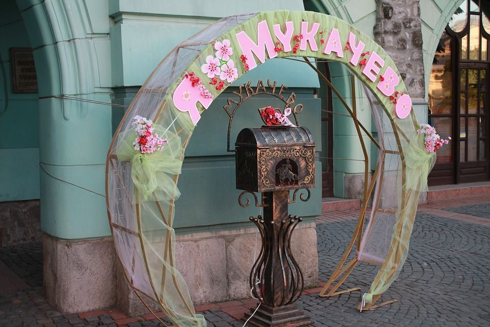 Мукачево, Україна