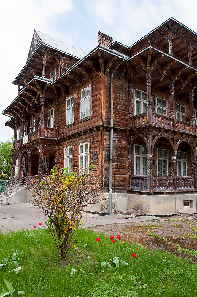 Трускавец, Украина