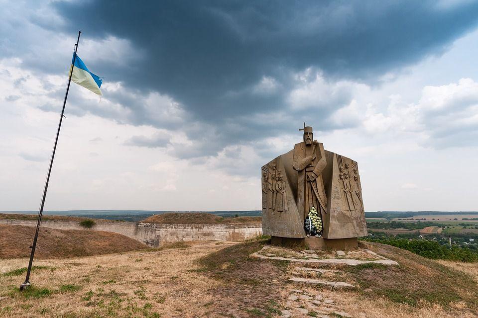 Хотин, Україна