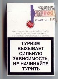 Отзыв туриста Аккорд тур mushka (КИЕВ) на тур