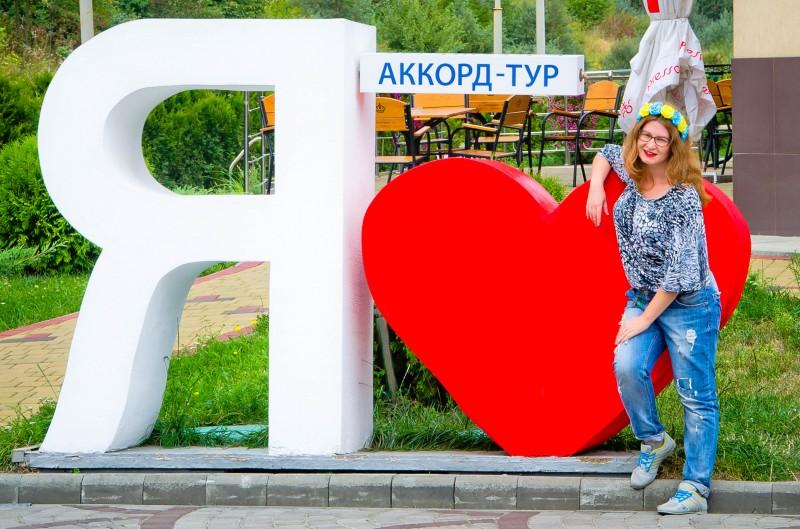 Отзыв туриста Аккорд тур nastaziya (Мариуполь) на тур