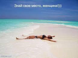 Отзыв туриста Аккорд тур Nika (Днипро) на тур