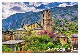 Европа - Андорра, княжество, карликовая страна, Пиренеи, Андорра-ла-Велья, горы, лыжные курорты, Автобусные туры, Другие туры, Море,