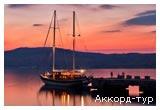 Европа - Албания, Ксамиль, Саранда, море, Адриатика, Влёра, Тирана, Лучшая цена, Лучшая цена - Май,