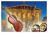 Европа - Австрия, Вена, Моцарт, Сваровски, штрудель, Штраус, Венский вальс, Автобусные туры, Все автобусные туры, Все туры, море, горы