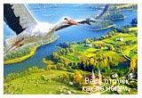 Європа - Білорусь, Мінськ, Гомель, Брест, Гродно, Вітебськ, Бобруйськ, Автобусні тури, Сезонно-св'яткові тури, Свято 8 Березня,