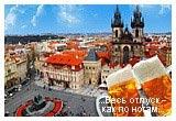 Европа - Чехия, пиво, Прага, крона, рулька, Орлан, Бехеровка, Индивидуальные туры, Туры на своем автомобиле, горы