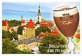 Європа - Естонія, порт, паром, Прибалтика, Балтика, Таллінн, Нарва, Автобусні тури, Сезонно-св'яткові тури, Свято 8 Березня, море