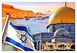 Азія, Схід - Ізраїль, Єрусалим, Мертве море, Тель-Авів, Хайфа, Червоне море, євреї, Авіа тури, Активно-пасивні тури:, Пляж і море, море