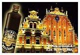 Європа - Латвія, Ризький бальзам, Прибалтика, Юрмала, Рига, Рундальський палац, Сігулда, Краща ціна, Краща ціна - Березень, море