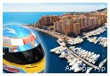 Европа - Монако, принц, порт, казино, формула-1, яхта, гавань, Все туры, История туров, море