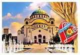 Европа - Сербия, Белград, Дунай, Сава, Балканы, Ниш, Нови-Сад, Автобусные туры, Другие туры, Море, горы