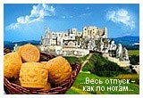 Европа - Словакия, Ваг, Ясна, Грон, Чехословакия, Братислава, Кошице, Индивидуальные туры, Туры на своем автомобиле, горы