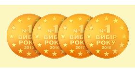 Вибір року 2017