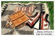 День 8 - Косов - Львов