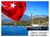 День 2 - Несебр - Стамбул